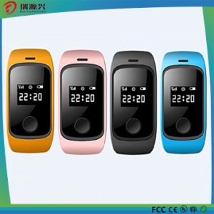 S22 Sos GPS/Lbs/PC/SMS Tracking Smart Watch