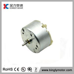 32mm Diameter Sensor Trash Motor (JRF-500TB) pictures & photos
