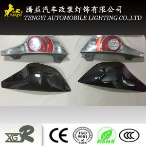 Auto Spare Parts Car Accessory Lampshade Light Cover for Toyota Aqua pictures & photos
