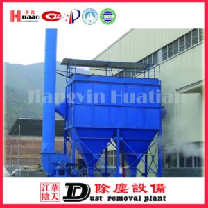 Cloth Bag Dust Collector Procurement to Jiangyin Huatian Technology pictures & photos