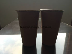 Kraft Coffee Paper Cup with Food Grade Material pictures & photos