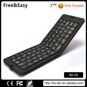 Mini Portable Bluetooth Foldable Keyboard pictures & photos