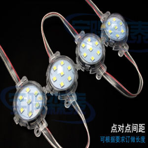 50mm Diamete RGB SMD5050 LED Point Light Source pictures & photos