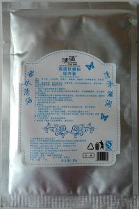 Economical Clean Moisturizing Algiante Powder Mask
