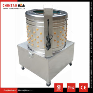 Commercial Electric Poultry Plucker Factory Equipment Poultry Feather Depilator Chz-N45 pictures & photos