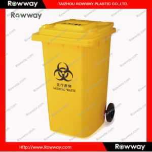 240L Plastic Dustbin (Plastic waste bin) pictures & photos