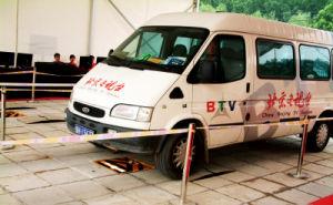 High Safety Anti-Terrorism Uvss Under Vehicle Surveillance System pictures & photos