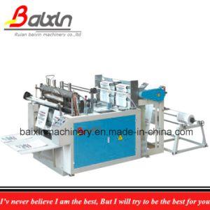 Heat Seal &Heat Cut T-Shirt Bag Making Machine (BX-DFR) pictures & photos