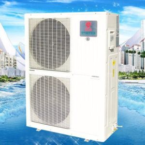 High Temperature Air Source Heat Pump (KFRS-12/II-GW)