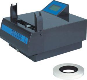 Cross Binding Machine (CBMST20A)