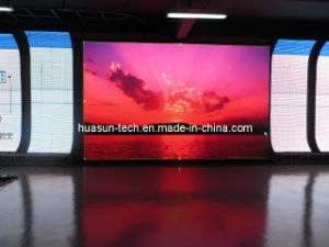 Folding Foldable LED Curtain Display Wight Magnetic Combination pictures & photos