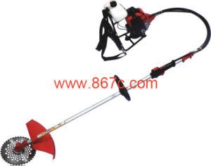 Brush Cutter (QC-5011)