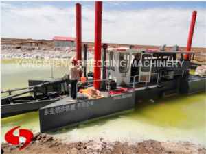 Chinese Dredger pictures & photos
