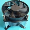 Cooling Fan CPU Cooler ((YL775-07C))