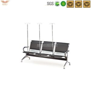 Hospital Furniture Transfusion Chair with Arm pictures & photos