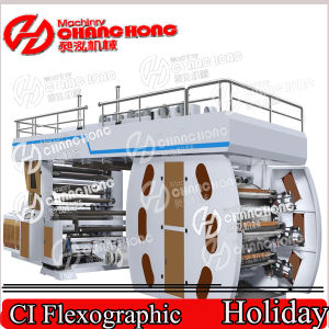 6 Colors Economic Central Drum Printing Machine/High Speed Flexographic Printing Machine pictures & photos