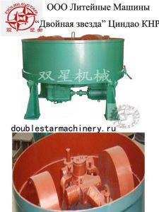 S11sand Mixer Muller with Two Rollers (with ISO BV SGS) pictures & photos