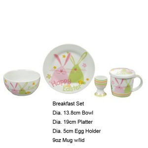 Porcelain Breakfast Set (Style#3912)
