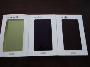 Color Mirror (DSC00836) pictures & photos