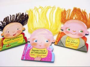 Interesting Children Book Printing