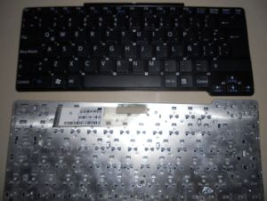 Teclado Keyboard for Sony Vgn Sr Spanish Nuevos