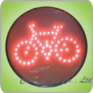200mm Bicycle LED Traffic Light (DXFJ200-5-5-2A)