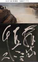 Mr. Donald′s Cursive Hand Calligraphy - 2