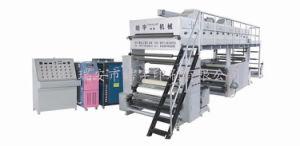 Multilayer Laminating Equipment for Paper/ Plastic Film/Aluminium Foil
