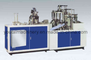 Full Automatic High Speed Paper Cup Forming Machine (YT-LAB) pictures & photos