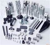 Aluminum Extrusion-Aluminum Extrusion Profile pictures & photos