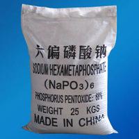 SHMP 68%Min Sodium Hexametaphosphate (10124 - 56 - 8) pictures & photos