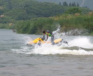 Jet Ski 700CC