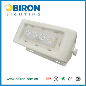 11W Quality LED Spot Light pictures & photos