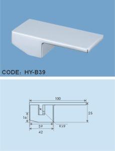 Faucet Handle (HY-B39)