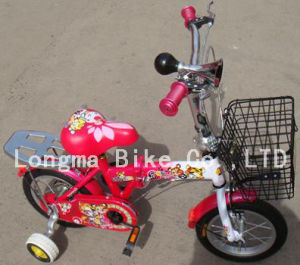 Baby Tricycle / Folding Children Bicycle (LM-103)