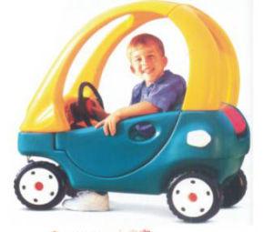 kids outdoor play car
