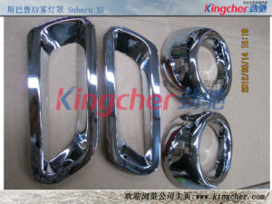 Fog Lamp (Fog Light) Cover for Subaru XV