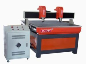 Mini CNC Router Woodworking Machine (FC-1212MD)