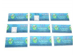 PVC Print Label