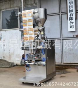 Sugar Bag Packing Machine Rock Salt Packaging Machine pictures & photos