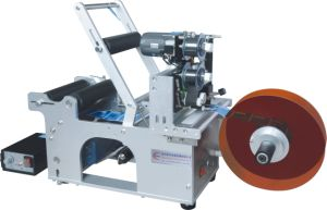 Labeling Machine Labeller with Coding pictures & photos