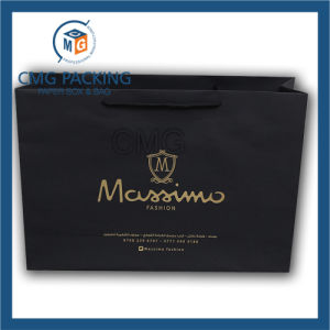 China Custom Manufacture Handmade Printed Paper Bag (DM-GPBB-112) pictures & photos