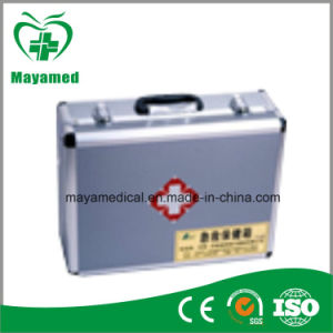 My-K005 Cheap and High Quality Intergrated First Aid Box pictures & photos