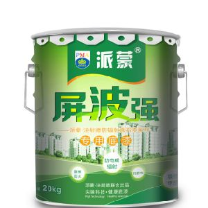 Pma Water Based Colorful Anti-Radiation Real Stone Primer Coating pictures & photos