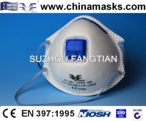 Disposable Face Mask Non-Woven Dust Mask with Ce pictures & photos