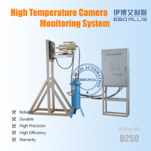 Power Generation Boiler Camera