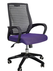 Low Price Colorful Swivel Office Staff Computer Chair (HF-CH017B) pictures & photos