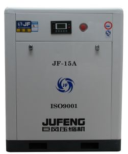 Jufeng VSD Screw Air Compressor Jf-15A Belt Driven Variable Frequency (8 Bar) 15HP/11kw