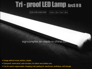 Built-in Power 40W LED Tri-Proof Lamp Wtih UL TUV Dlc SAA CE RoHS pictures & photos