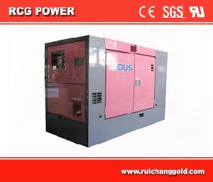 Super Silent-Yanmar Diesel Generator 60kVA (R-YM60D)